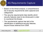 3g requirements capture