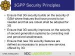 3gpp security principles