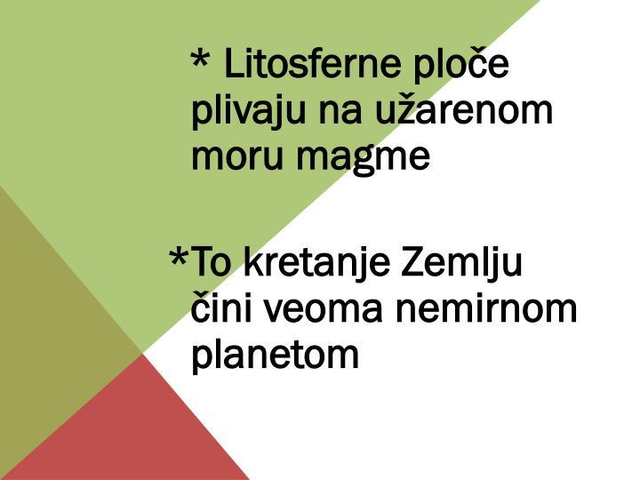 * Litosferne ploče