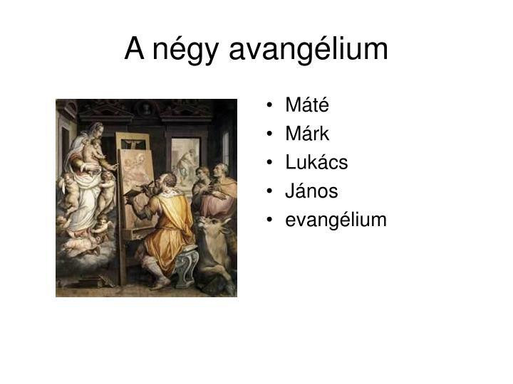 A négy avangélium