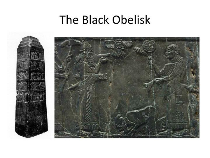 The Black Obelisk