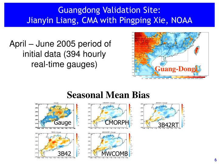 Guangdong Validation Site: