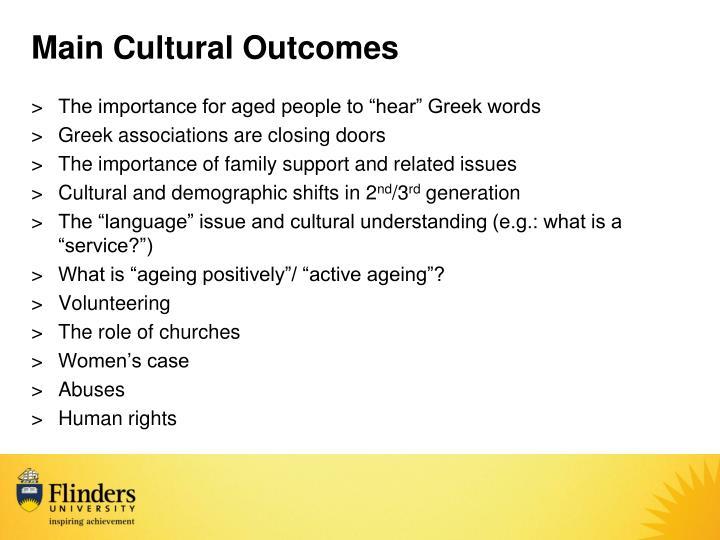 Main Cultural Outcomes