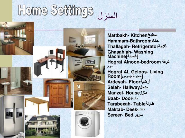 Home Settings