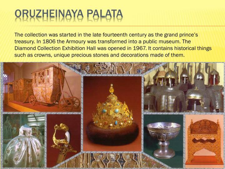 Oruzheinaya