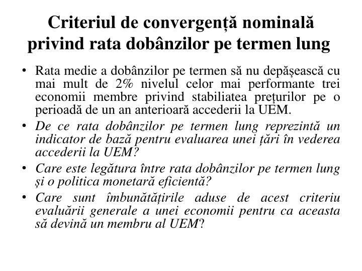 Criteriul