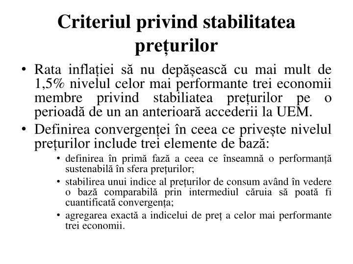 Criteriul privind stabilitatea prețurilor