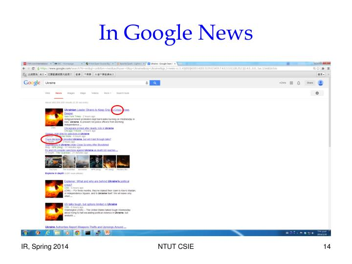 In Google News