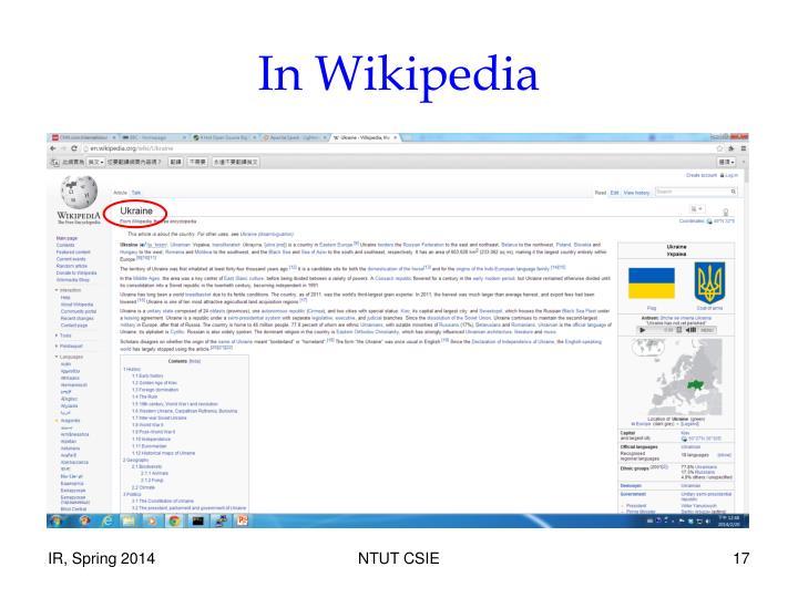 In Wikipedia