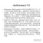 authorware 7 0