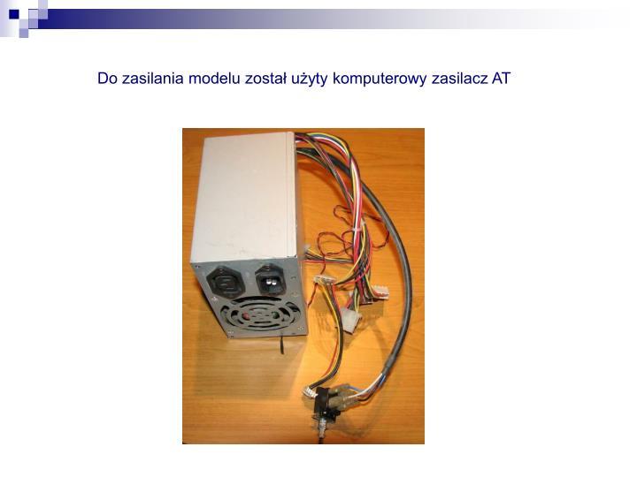 Do zasilania modelu został użyty komputerowy zasilacz AT