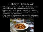 holidays enkutatash