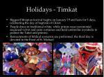 holidays timkat