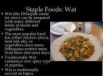 staple foods wat