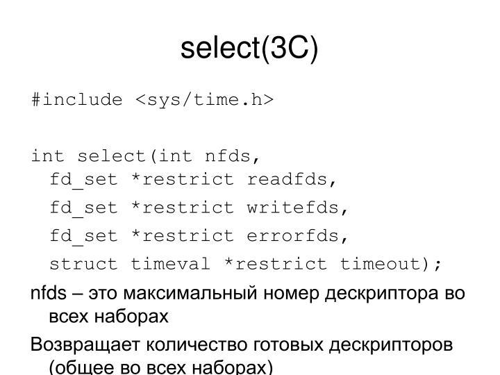 select(3C)