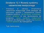 dzia anie 12 1 rozw j systemu ratownictwa medycznego1