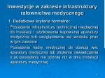 inwestycje w zakresie infrastruktury ratownictwa medycznego