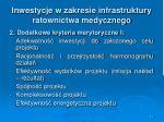 inwestycje w zakresie infrastruktury ratownictwa medycznego2
