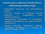 inwestycje w zakresie infrastruktury ratownictwa medycznego3