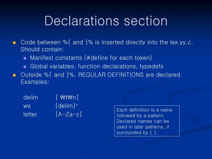 Declarations section