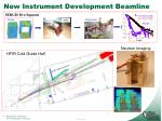 new instrument development beamline
