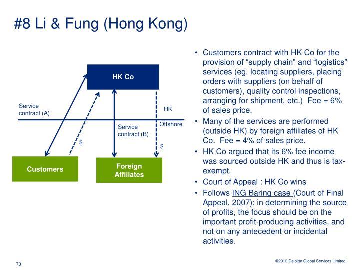#8 Li & Fung (Hong Kong)