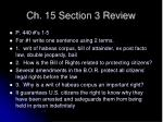 ch 15 section 3 review