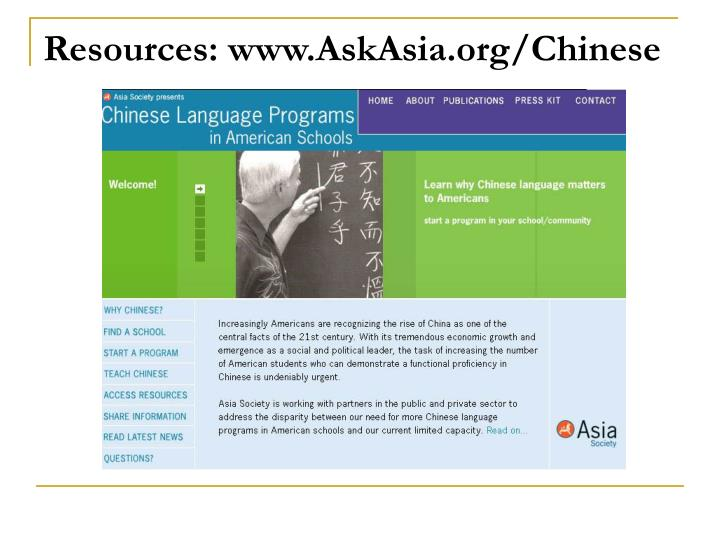 Resources: www.AskAsia.org/Chinese