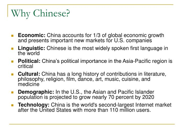 Why Chinese?