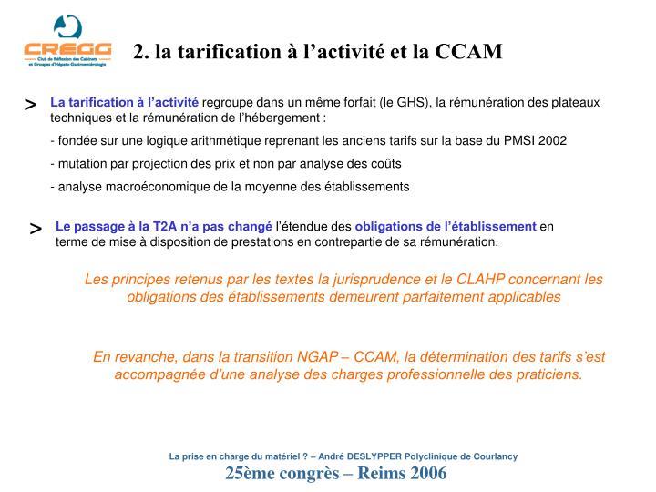 2. la tarification à l'activité et la CCAM