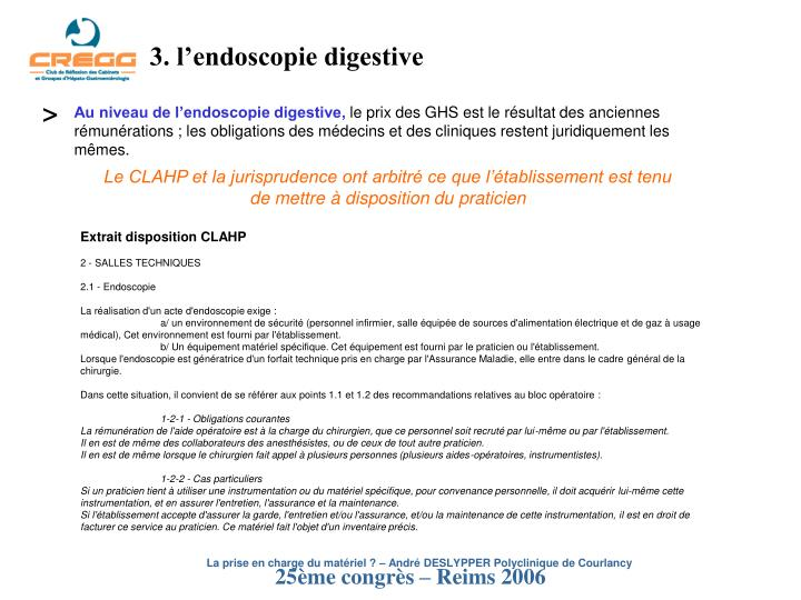 3. l'endoscopie digestive