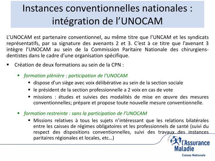 Instances conventionnelles nationales : intégration de l'UNOCAM