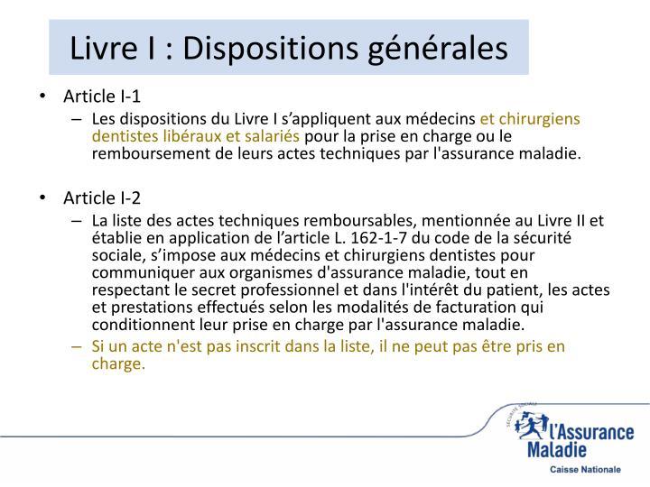 Livre I : Dispositions générales
