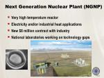next generation nuclear plant ngnp