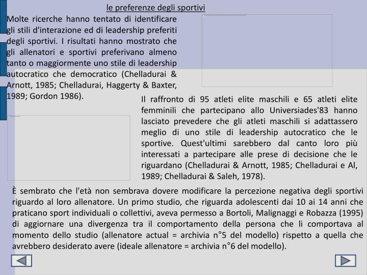 le preferenze degli sportivi
