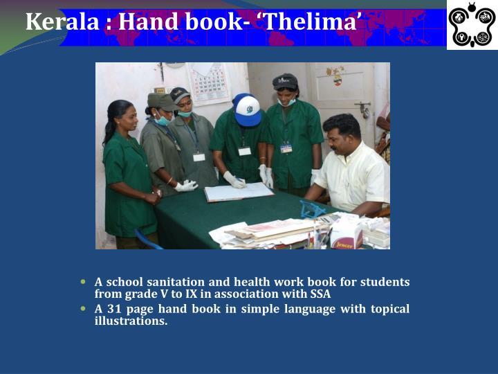 Kerala : Hand book- '