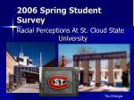 2006 spring student survey