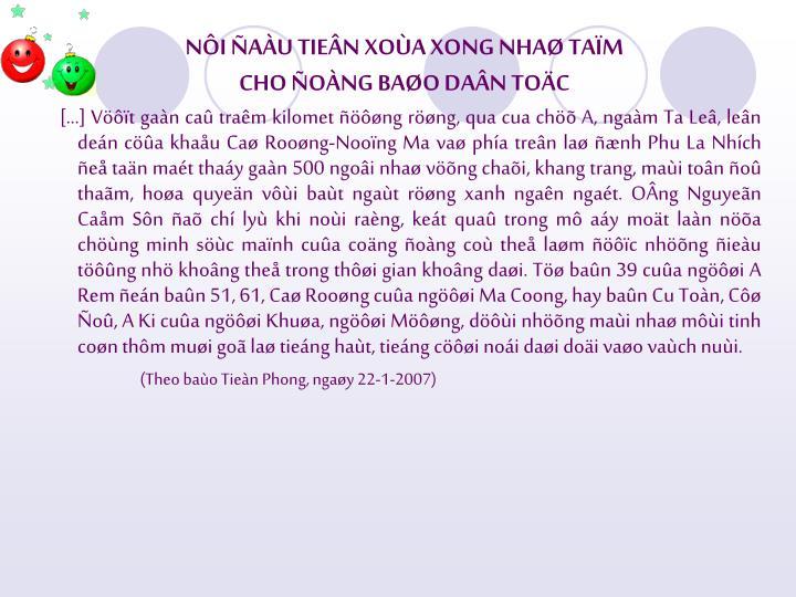 NÔI ÑAÀU TIEÂN XOÙA XONG NHAØ TAÏM