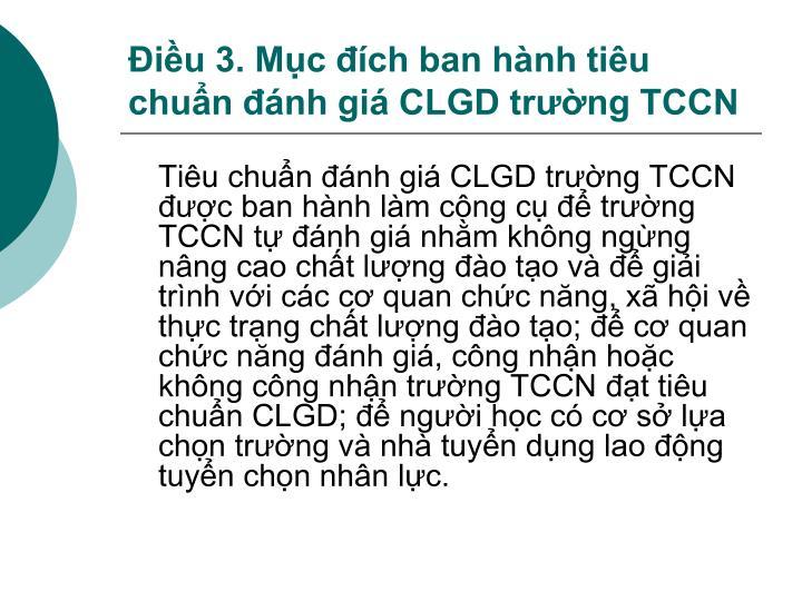 Điều 3. Mục đích ban hành tiêu chuẩn đánh giá CLGD trường TCCN