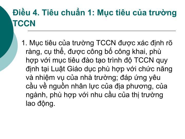 Điều 4. Tiêu chuẩn 1: Mục tiêu của trường TCCN