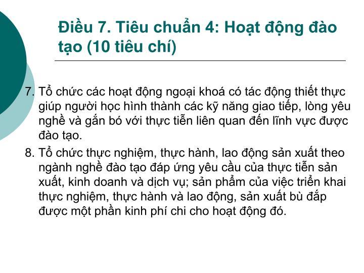 Điều 7. Tiêu chuẩn 4: Hoạt động đào tạo