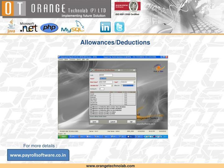 Allowances/Deductions