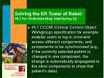 solving the er tower of babel hl7 for understanding interfacing 2