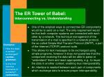 the er tower of babel interconnecting vs understanding