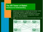 the er tower of babel interfaces for understanding
