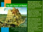 the er tower of babel