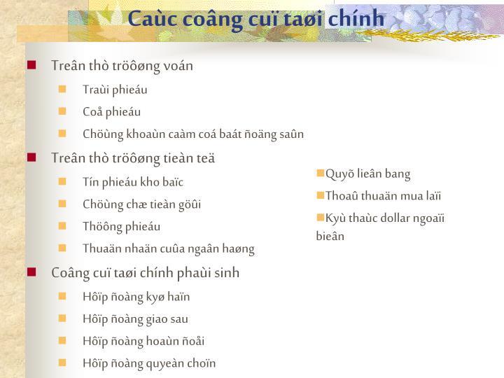 Caùc coâng cuï taøi chính