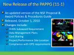 new release of the pappg 11 1