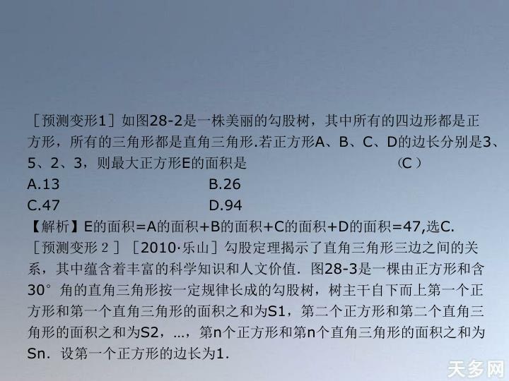 128-2.ABCD3523E