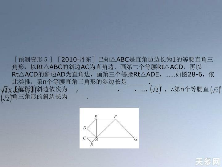 2010ABC1RtABCACRtACDRtACDADRtADE28-6n